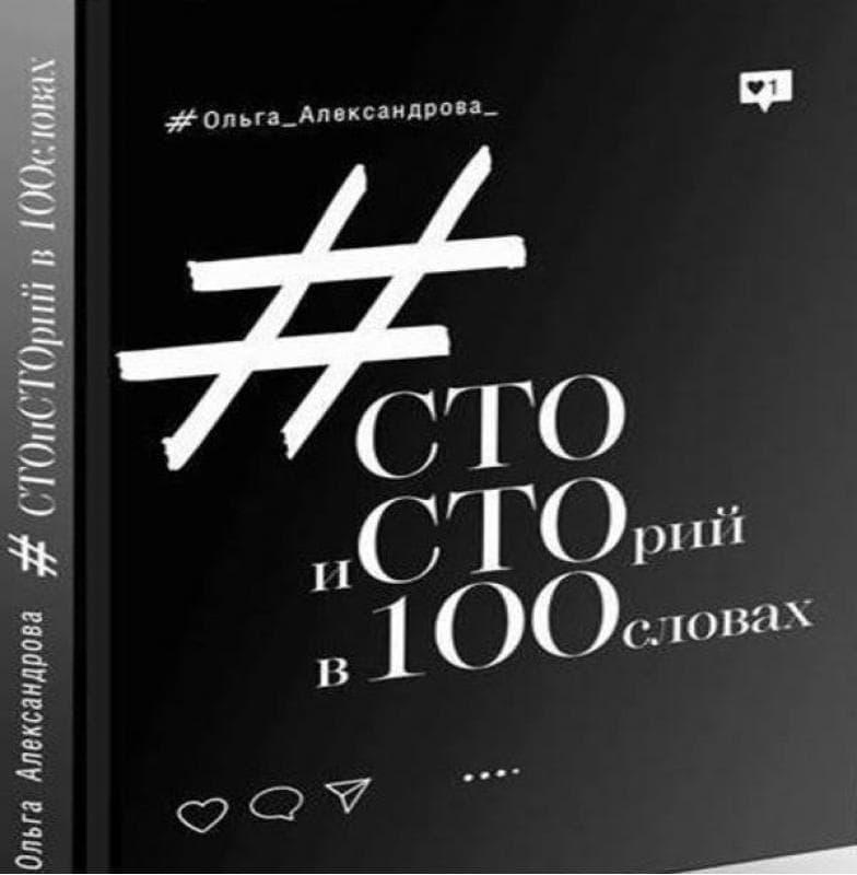 """""""АДЕФ-Україна"""" - у фокусі міжнародних подій"""