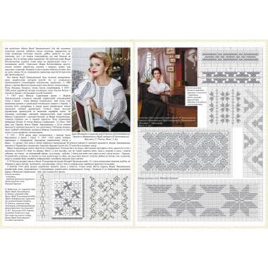 історія видатних діячів культури у вишивці, поеднання вишивки та сучасного одягу